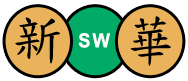 Sun Wah Foods Logo