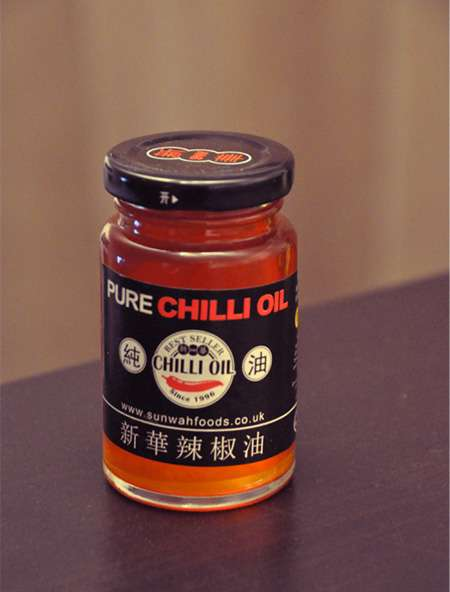 Sun Wah Pure Chilli Oil