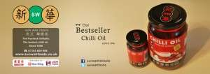 Press advert - Sun Wah chilli oil
