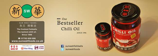 Press advert - Sun Wah chilli oil