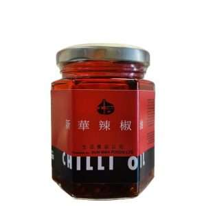 Chilli Oil with shrimps